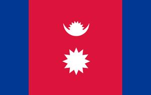 Nepal Flag 2